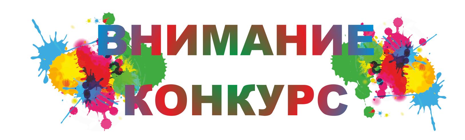 http://www.dentideal.ru/uploads/konkurs25.png